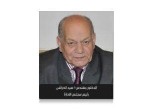 مصر مركز محورى عالمى لتبادل وتوزيع وتخزين وتسويق البترول والغاز الطبيعى والمنتجات البتروليه