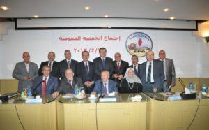 اجتماع الجمعية العمومية العادية يوم الثلاثاء الموافق 23/4/2013