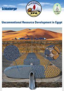 ندوة الأساليب الغير تقليدية للبحث والتنمية  بتاريخ 2015/11/29