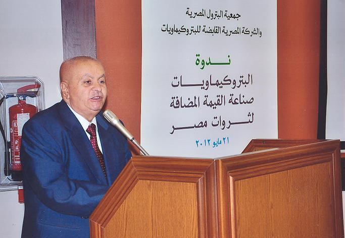ندوة البتروكيماويات .. صناعة القيمة المضافة لثروات مصر بتاريخ 21/5/2012