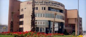 نتائج الزيارة الميدانية للمنطقة الجغرافية البترولية بالاسكندرية يومى 28 ، 29 ابريل 2014