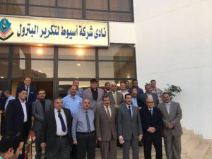 تقرير زيارة جمعية البترول المصرية  لشركة أسيوط لتكرير البترول يومى  13 , 14  نوفمبر2017