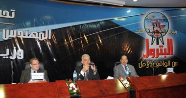 المؤتمر والمعرض الثالث للبترول (بين الواقع والامل) خلال الفترة من 12/10/2010 الى 14/10/2010 بمبنى الناتا بالتجمع الخامس