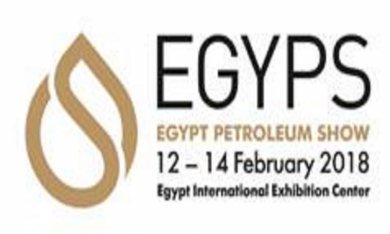 """مؤتمر ومعرض مصر الدولى للبترول """"إيجبس 2018"""""""