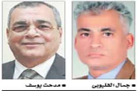 خبراء الطاقة من أعضاء مجلس ادارة جمعية البترول المصرية فى حديثهم لجريدة الاخبار يوم 3/28/ 2016