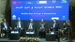 وزير البترول يشارك في فعاليات المؤتمر السنوي للطاقة في بيت المستقبل بلبنان
