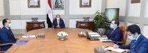الرئيس السيسى يلتقى وزير البترول و يوجه بتعظيم استغلال موارد الدولة من إنتاج الغاز الطبيعي