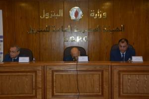 احتفال جمعية البترول المصرية بيوم البحث العلمى الثانى – أكتوبر 2018